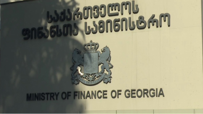 Treasury Notes Worth GEL 25 mln Sold at Finance Ministry Auction