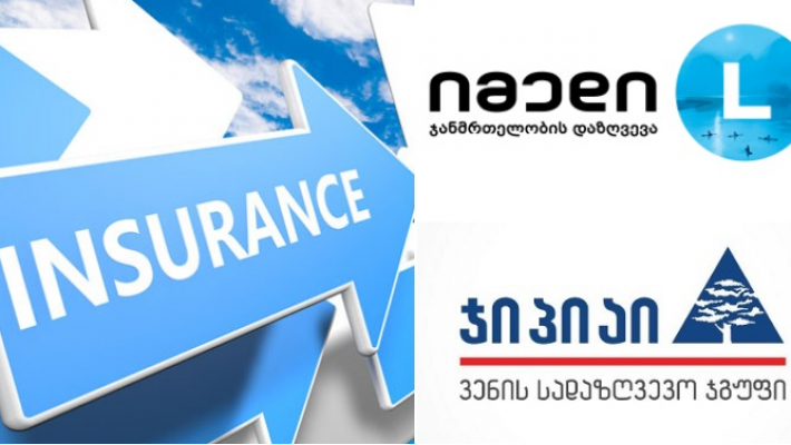 Imedi L has given up its positions in the insurance market