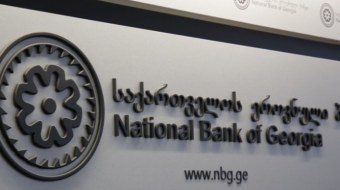 Finance Ministry's Treasury Notes worth GEL 40 000 000 sold at NBG auction