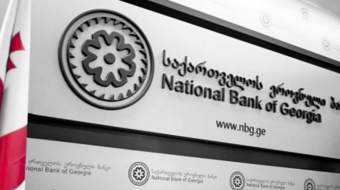 NBG Keeps Its Policy Rate Unchanged At 7%