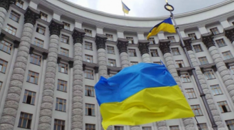 Ukraine to amend  free trade agreement with Georgia