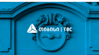 TBC Bank Supervisory Board Deputy Chair categorically denies Ivanishvili's proposal to give up shares