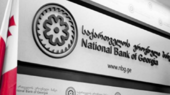 National Bank's another statement on TBC Bank