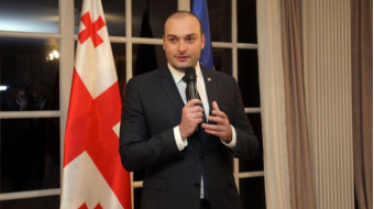 PM: We fully support the Anaklia Consortium