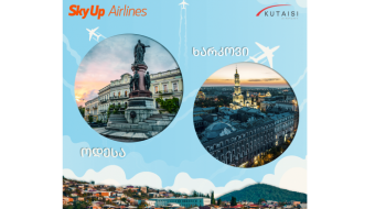 Low-cost carrier  SKY UP AIRLINES starts operating at Kutaisi airport