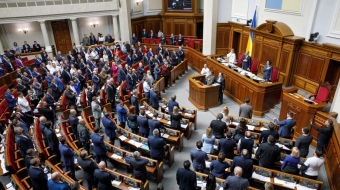 Zelensky's decree on dissolving parliament officially published
