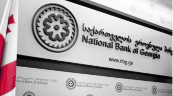 Finance Ministry's treasury notes worth GEL 60 000 000 sold at NBG auction