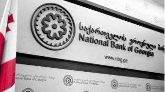 Finance Ministry's Treasury Notes worth GEL 30 Mln Sold at NBG Auction