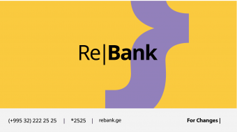 Re|Bank opens its third branch in Tbilisi