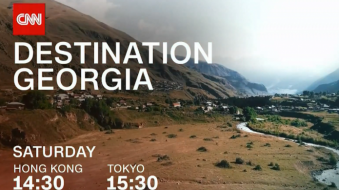 Special story about Georgia to be aired on CNN on September 14