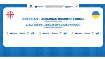 Tbilisi to host Georgia-Ukraine business forum will be held on September 17