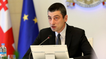 Georgian-Azerbaijani Commission on Economic Cooperation to meet  in November