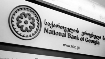 Banks appropriated property worth 210.6 mln
