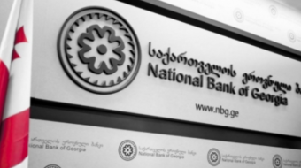 Georgian banks' profit fell