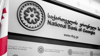 Finance Ministry sold securities worth 30 mln at NBG auction