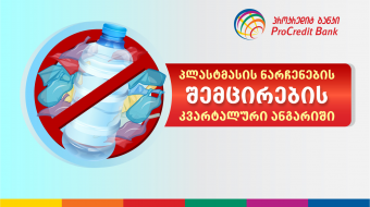 ProCredit Bank Has Released a Quarterly Report on Plastic Waste Reduction