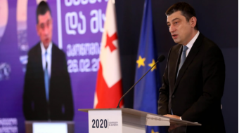 Georgia's PM: The government is doing its best to create a special business environment in the country