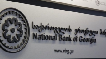 Central bank to sell $ 40 million at Foreign Exchange Auction