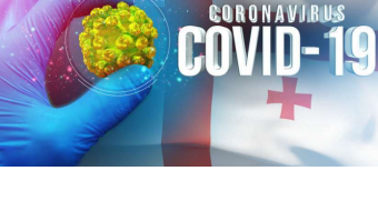 Georgia Coronavirus: 188 cases and 36 recoveries