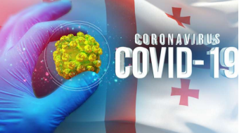 Georgia Coronavirus: 195 cases and 39 recoveries