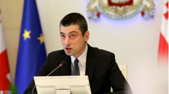 The epidemiological situation in the country is under control, Georgia's  PM says