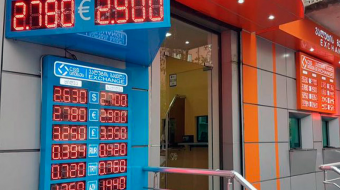 Currency exchange offices to resume operations on June 8
