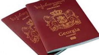 Georgian passport ranked 15th among the most powerful passports in the world in 2020