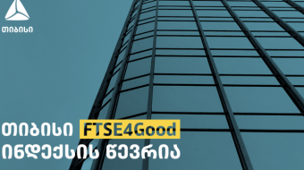 TBC Bank becomes member of FTSE4Good Index Series