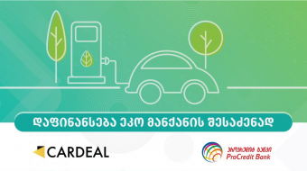ProCredit Bank and Cardeal sign a Memorandum of Cooperation