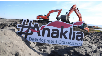 Anaklia Development Consortium jointly with  foreign investor filed arbitration demand against Georgia