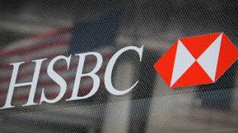 HSBC shares drop to lowest since 1995