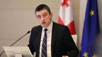 PM: Georgia still remains listed as a green zone