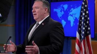 US Secretary of State Mike Pompeo arrives  in Tbilisi