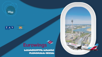 Eurowings launches  Dusseldorf-Tbilisi-Dusseldorf flights