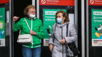 Ukraine Extends State Of Emergency Amid New Wave Of COVID-19 Infections