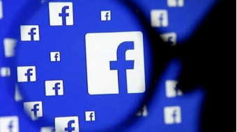 Facebook plans to change its name as part of company rebrand – report